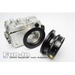 F.I.T. 67mm Magnetic Lens Adapter