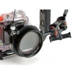 INON M67 Lens Arm